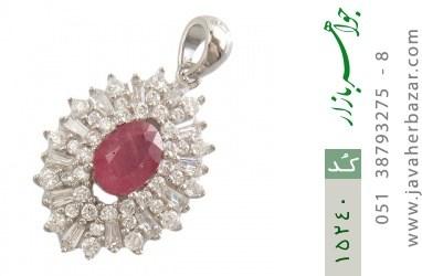 مدال یاقوت سرخ جواهری زنانه - کد 15240