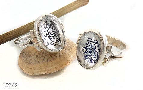 انگشتر دُر نجف حکاکی یا علی مدد استاد طوبی رکاب دست ساز - عکس 5