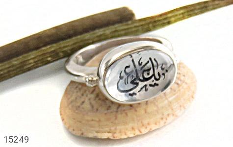 انگشتر دُر نجف حکاکی یا علی ع استاد طوبی رکاب دست ساز - عکس 5