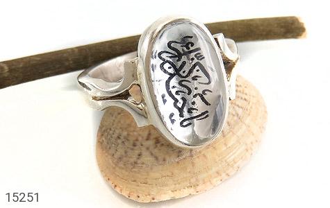 انگشتر دُر نجف حکاکی یا حیدر کرار استاد طوبی رکاب دست ساز - عکس 5