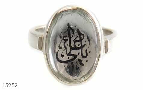 انگشتر دُر نجف حکاکی یا علی ع استاد طوبی رکاب دست ساز - تصویر 2