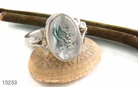 انگشتر دُر نجف حکاکی علی ولی الله استاد طوبی رکاب دست ساز - عکس 5