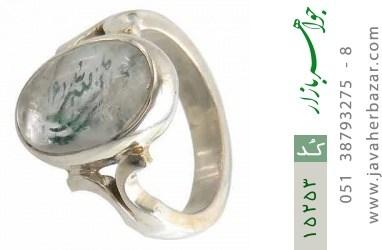 انگشتر دُر نجف حکاکی علی ولی الله استاد طوبی رکاب دست ساز - کد 15253