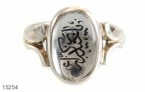 انگشتر دُر نجف حکاکی یا حیدر کرار استاد طوبی رکاب دست ساز - تصویر 2