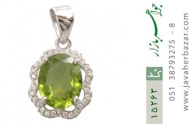 مدال زبرجد طرح نسترن زنانه - کد 15263