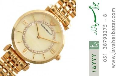 ساعت امپریو آرمانی emporio armani بند طلائی زنانه - کد 15272