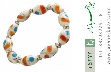 دستبند استخوان زیبا زنانه - کد 15273