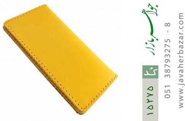 کیف چرم طبیعی زرد جذاب زنانه - کد 15275