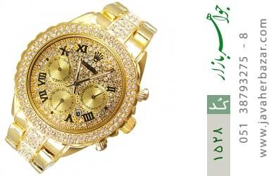 ساعت رولکس Rolex فول نگین زنانه - کد 1528