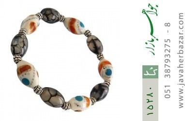 دستبند عقیق و استخوان جذاب زنانه - کد 15280