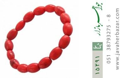 دستبند مرجان خوش رنگ زنانه - کد 15291