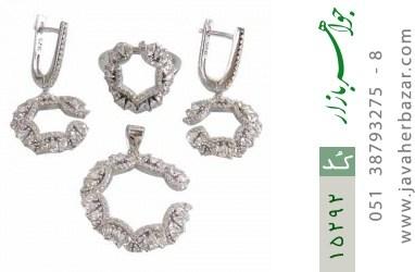 سرویس نقره درشت مجلسی زنانه - کد 15292