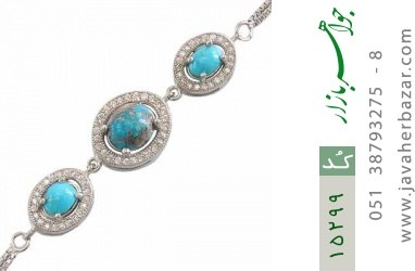 دستبند فیروزه نیشابوری - کد 15299
