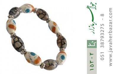 دستبند عقیق و استخوان جذاب زنانه - کد 15302