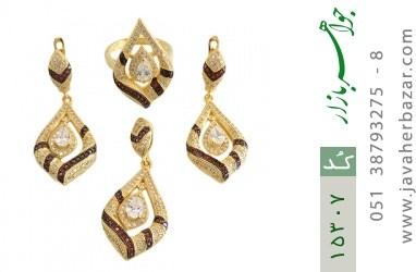 سرویس نقره دورنگ طرح جواهری زنانه - کد 15307