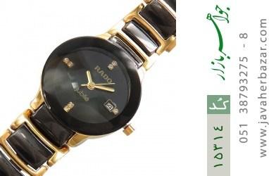 ساعت رادو سرامیکی RADO صفحه مشکی زنانه - کد 15314