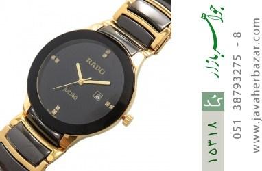 ساعت رادو سرامیکی RADO اسپرت مردانه - کد 15318