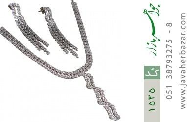 سرویس نقره آب رودیوم سفید مجلسی زنانه - کد 1535