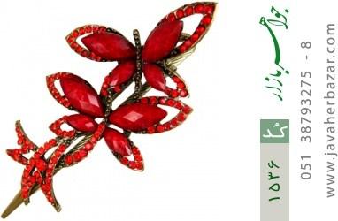 گل سر قرمز طرح پروانه زنانه - کد 1536