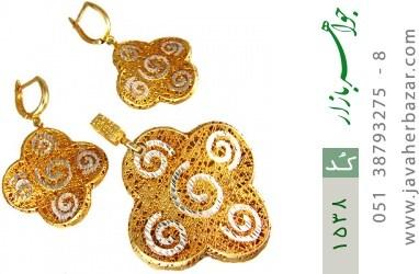 سرویس نقره آب رودیوم زرد طرح ملیله درشت زنانه - کد 1538