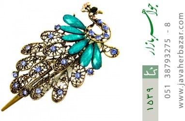گل سر درشت طرح طاووس زنانه - کد 1539