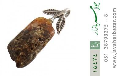 مدال کهربا حشرهای تیره بولونی لهستان کلوخه - کد 15424