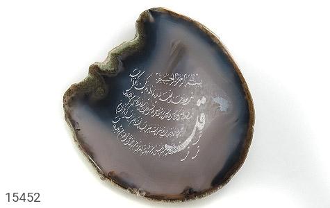 نگین تک عقیق حکاکی سوره ناس سوره فلق سوره کافرون سوره توحید - عکس 1