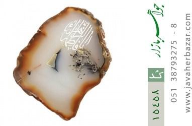 نگین تک عقیق حکاکی یا فاطمه الزهرا - کد 15458