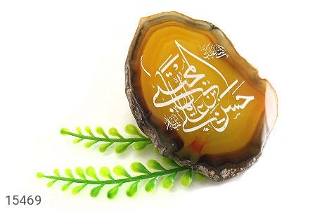 نگین تک عقیق حکاکی صلی الله علیک یا ایها حسن بن علی المجتبی علیه السلام - تصویر 4