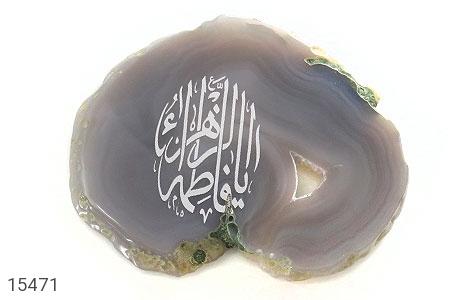 نگین تک عقیق حکاکی یا فاطمه الزهرا - عکس 1