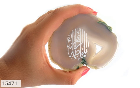 نگین تک عقیق حکاکی یا فاطمه الزهرا - تصویر 6