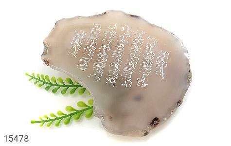 نگین تک عقیق حکاکی آیت الکرسی (تا 'و هو العلی العظیم') - تصویر 4