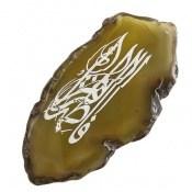 نگین تک عقیق راف متن فاطمه الزهرا