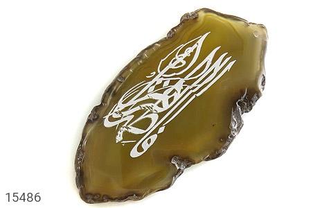 نگین تک عقیق حکاکی فاطمه الزهرا - عکس 1