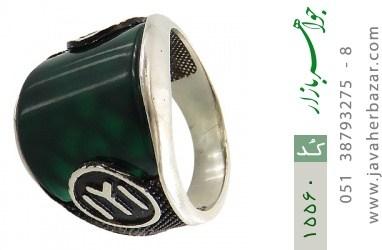انگشتر عقیق سبز درشت - کد 15560