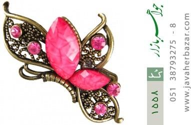 گل سر جفت طرح پروانه زنانه - کد 1558
