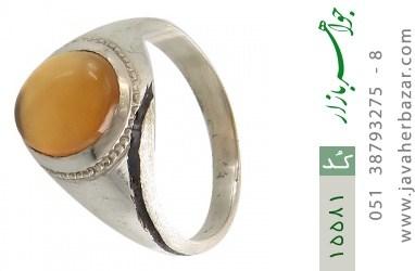 انگشتر عقیق یمن حکاکی شرف الشمس رکاب دست ساز - کد 15581