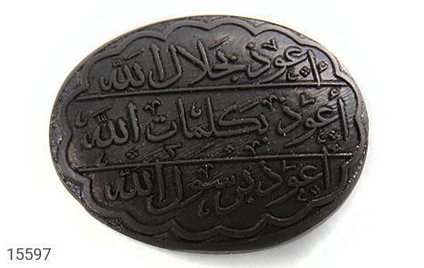 نگین تک حدید حکاکی هفت جلاله - عکس 1