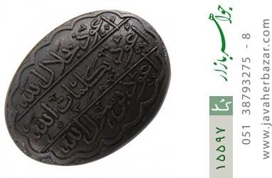 نگین تک حدید حکاکی هفت جلاله - کد 15597