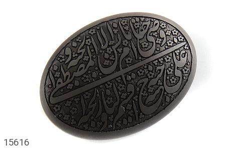 نگین تک حدید حکاکی قسیم النار و الجنة وصی المصطفی حقا إمام الانس و الجنة علی حبه جنه - عکس 1