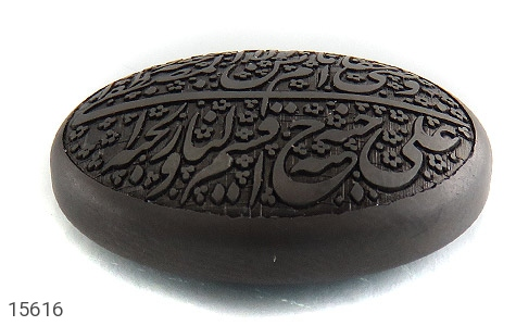 نگین تک حدید حکاکی قسیم النار و الجنة وصی المصطفی حقا إمام الانس و الجنة علی حبه جنه - تصویر 2