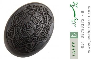 نگین تک حدید حکاکی یا امام حسین علیه السلام صلوات امام حسین - کد 15622