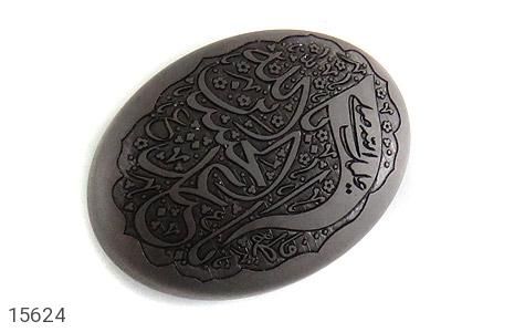 نگین تک حدید حکاکی صلی الله علیک یا ابا عبدالله الحسین - عکس 1