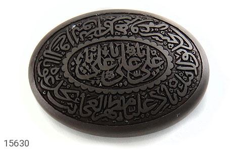 نگین تک حدید حکاکی ناد علی - عکس 1