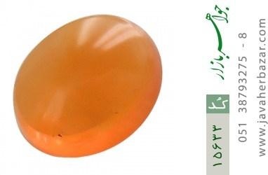 نگین تک عقیق یمن حکاکی شرف الشمس - کد 15633