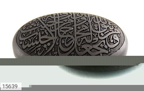 نگین تک حدید حکاکی و من یتق الله - تصویر 2