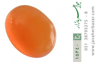 نگین تک عقیق یمن حکاکی شرف الشمس - کد 15640