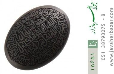 نگین تک حدید حکاکی و من یتق الله - کد 15651
