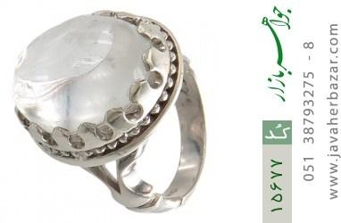 انگشتر دُر نجف درشت شفاف مردانه - کد 15677