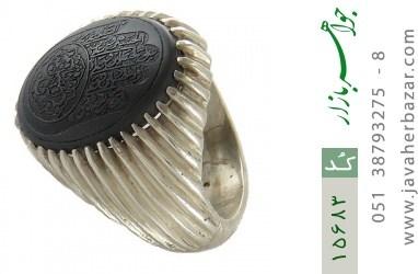 انگشتر حدید حکاکی یا قمر بنی هاشم صلوات امام حسین یا ابالفضل رکاب دست ساز - کد 15683